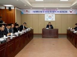 태안군 가족복합커뮤니티센터, 지방재정 중앙투자심사 통과