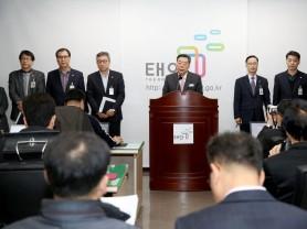 태안군, 지역현안사업 11건 포함 '광개토 대사업' 동력 얻었다