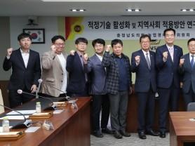 충남도의회 '소외된 90% 위한 발명' 적정기술 활성화 모색