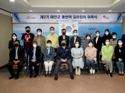 '국제교류의 첨병' 통․번역 길라잡이 위촉